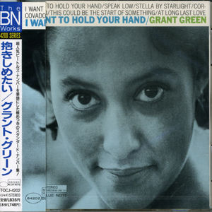 I Want to Hold Your Hand [Import]