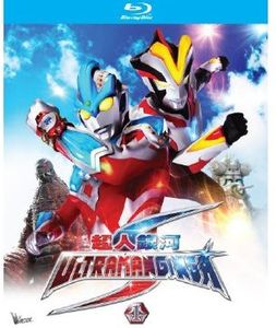 Ultraman Ginga S Pt 1 (Episode 1 - 4) (2014) [Import]