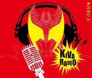 Radio CD 2 ( Kivaraji ) [Import]