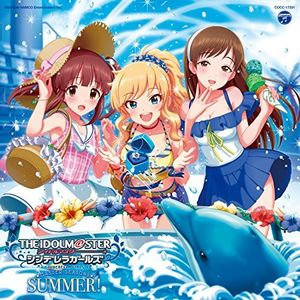 Idolm@Ster Cinderella Girls Master Seasons Summer! (OriginalSoundtrack) [Import]