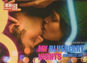 My Blueberry Nights (2007) (Original Soundtrack) [Import]