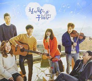 Sing Again Hera Gu-Mnet Drama (Original Soundtrack) [Import]