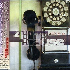 Stand By Me (+ Bonus Tracks) (jap) [Import]