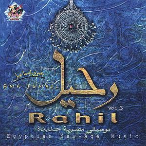 Rahil 3