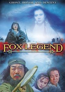 Fox Legend