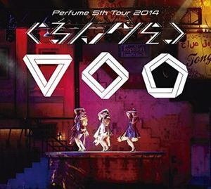 Perfume 5th Tour 2014: Gurun Gurun [Import]