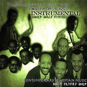 Instrumental /  Various