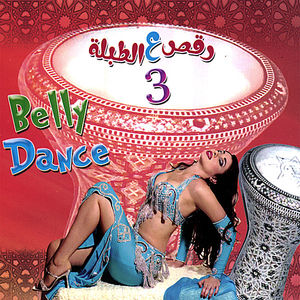 Oriental Belly Dance Raks Al Tabla 3