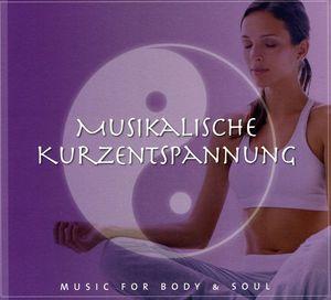 Musikalische Kurzentsp [Import]