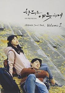 Uncontrollably Fond Vol 1: Deluxe (Original Soundtrack) [Import]