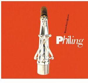 Philig [Import]