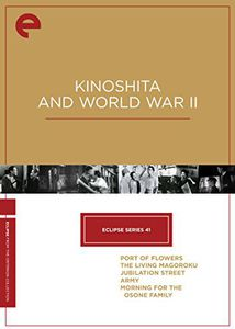 Kinoshita and World War II (Eclipse Series 41)