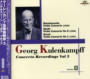 Concerto Recordings 3