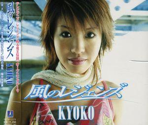 Legenz: Kazeno Legends/ Sorairo No Yubisaki) (Original Soundtrack) [Import]