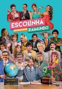 Escolinha Do Professor Raimundo: 2015 [Import]