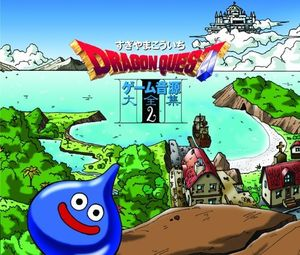 Dragon Quest: Game Sound Vol 2 (Original Soundtrack) [Import]