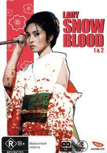 Lady Snowblood 1 & 2 [Import]