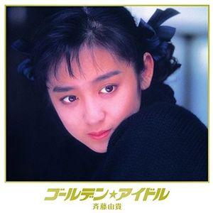 Golden Idol Saito Yuki [Import]