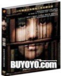 Bestseller (2010) [Import]