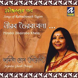 Nirobo Bhairobo Khela