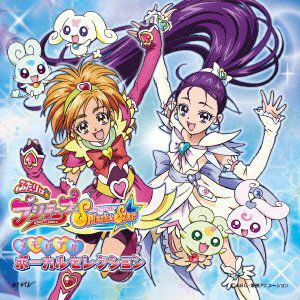 Splash Star Vocal Best [Import]