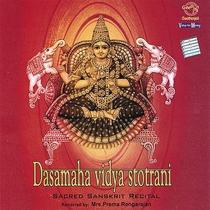 Dasamaha Vidya Stotrani