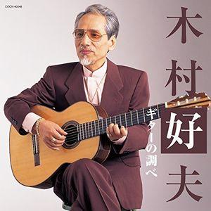 Guitar No Shirabe (Original Soundtrack) [Import]