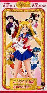Sailor Moon (CD3) (Original Soundtrack) [Import]