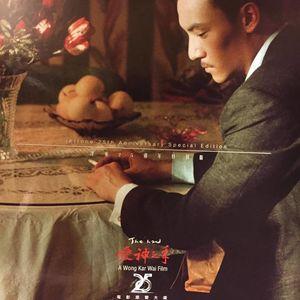 Eros: The Hand (2004) (Original Soundtrack) [Import]