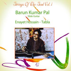 Strings Of The Soul: Vol.1