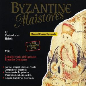 Byzantine Maistores Chryssafis