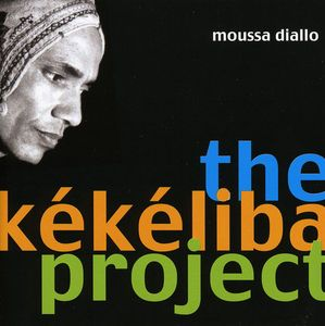 Kekeliba Project