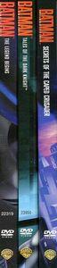 Batman Animated Series Multi-Pack