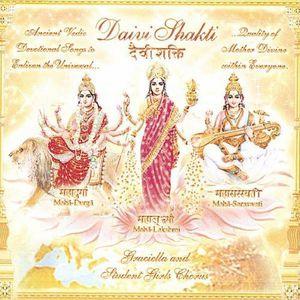 Daivi Shakti
