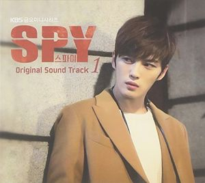 Spy Part 1: KBS Drama (Original Soundtrack) [Import]