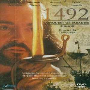 1492 Conquest of Paradise [Import]