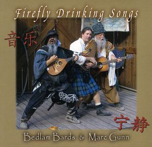 Firefly Drinking Songs