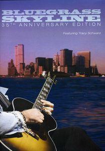 Bluegrass Skyline: 35th Anniversary Edition (1975)