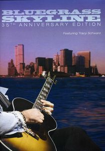Bluegrass Skyline: 35th Anniversary Edition (1975)
