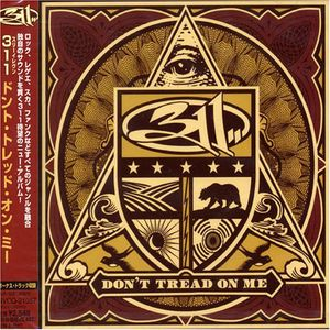 Dont Tread on Me Rainichi Kinen Special [Import]