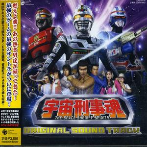 Uchukeiji Spirits (Original Soundtrack) [Import]
