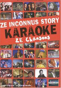 Ze Inconnus Story K [Import]