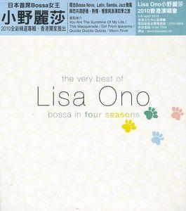 Very Best of: Bossa in Four Seasons [Import]