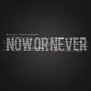 Now or Never /  Various