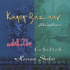 Kanon Bazaar