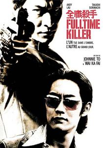 Fultime Killer [Import]