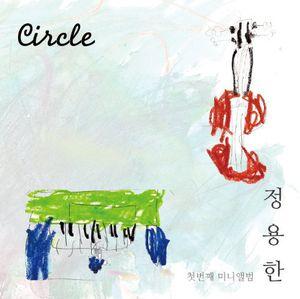 Circle (EP) [Import]