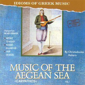 Music of the Aegean Sea/ Carpathos