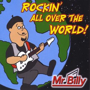 Rockin All Over the World