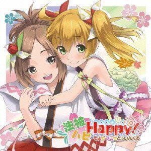Happi Hapi Happy /  Soyo Miko Tw (Original Soundtrack) [Import]